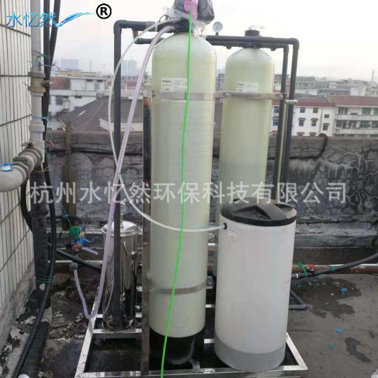 深井软化水设备河水雨水净化回收过滤水中钙铁离子悬浮物上门安装