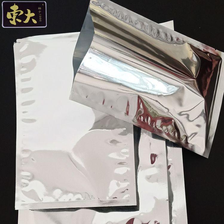 休闲食品包装袋 加工定做休闲食品包装袋  自封休闲食品包装袋
