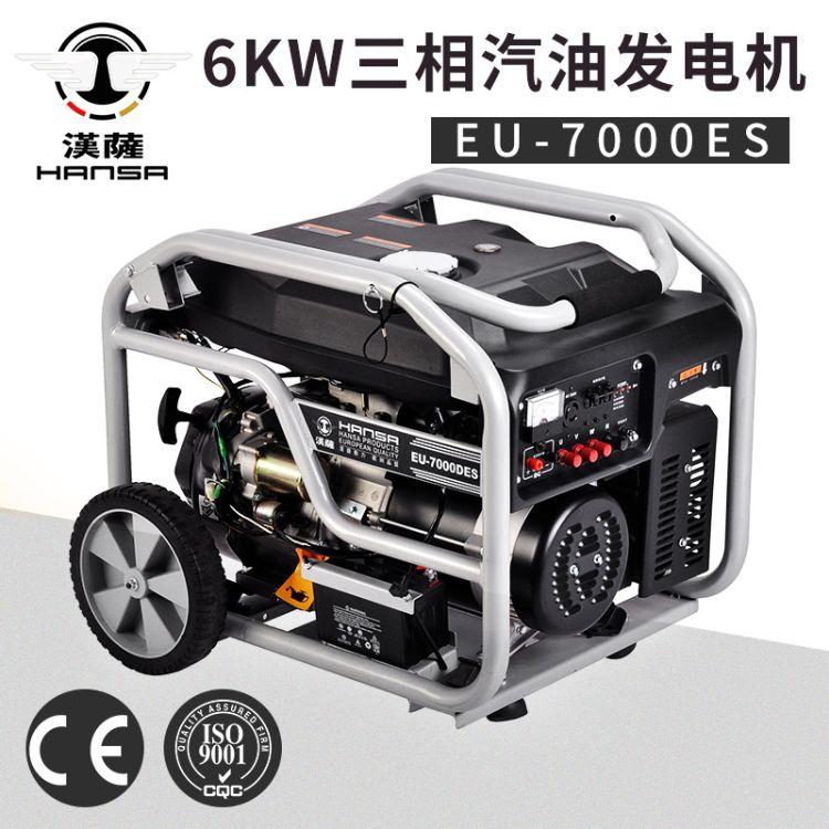 厂家批发小型家用三相电机EU-7000ES电启动微型静音汽油发电机组
