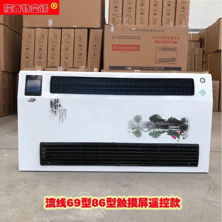 新款立式明装风机盘管 家用煤改电气超薄壁挂吹风暖气片厂家直销