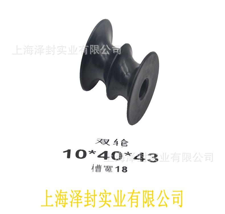 叉车配件  双槽尼龙滑轮 双沟槽导向滑轮10*40*43 尼龙滑轮