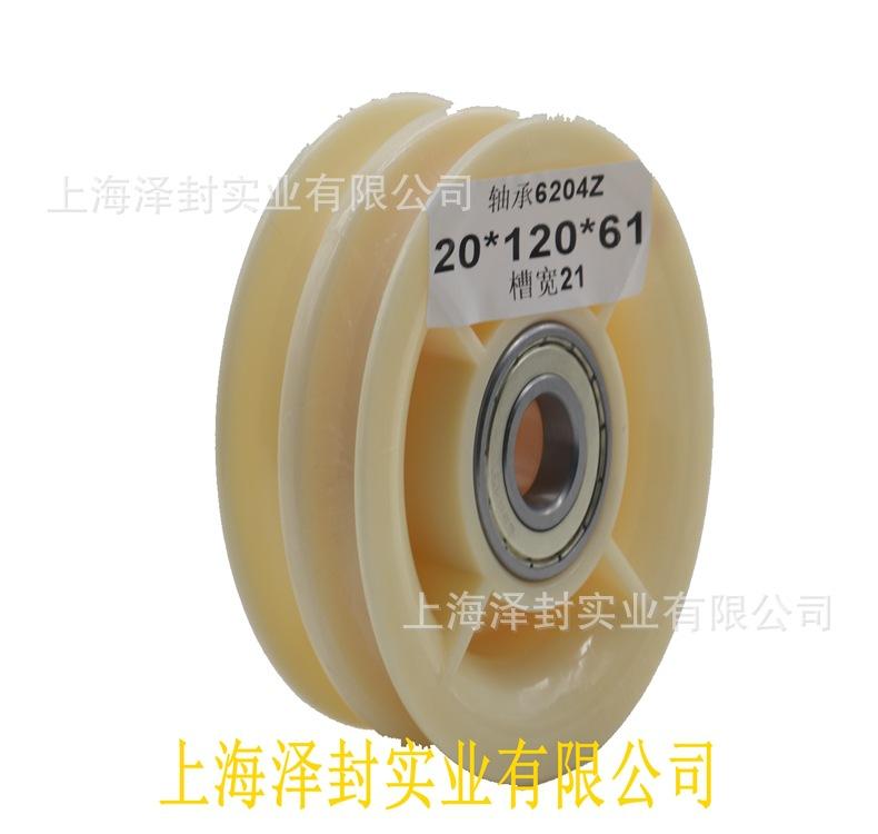 叉车配件  双槽尼龙滑轮 双沟槽导向滑轮20*120*60 MC尼龙滑轮