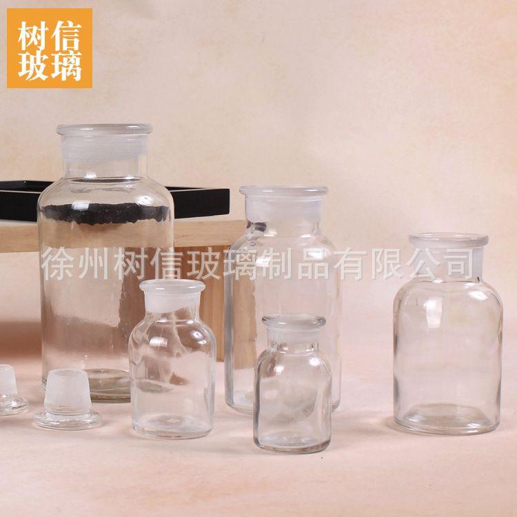 玻璃大口瓶广口瓶60ml125ml250ml500ml1000ml化学实验仪器试剂瓶
