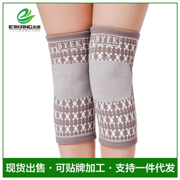 百益尔康精品转花磁石护膝 保健磁性保暖护膝四面弹保暖护腿批发