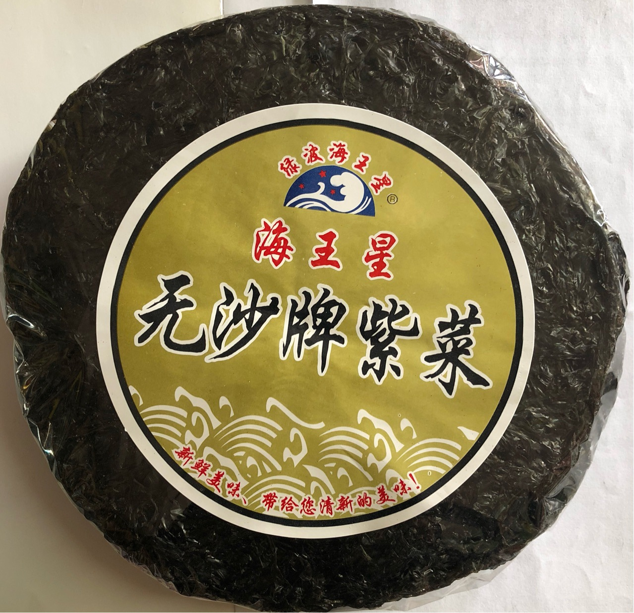 50g海王星无沙紫菜 深海烤紫菜 寿司包饭 烹饪煲汤 火锅调味