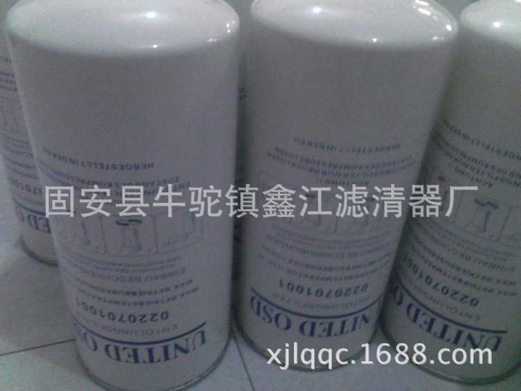 优耐特斯空压机油气分离器0220701001油分芯