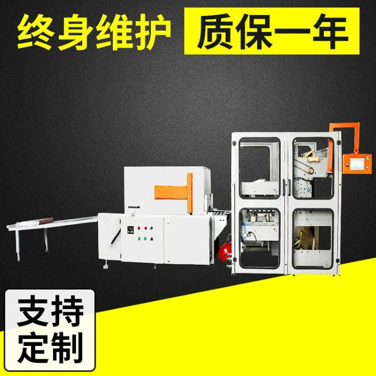 直销墙纸包装机 KDF-B10600型半自动全封热收缩膜包装机