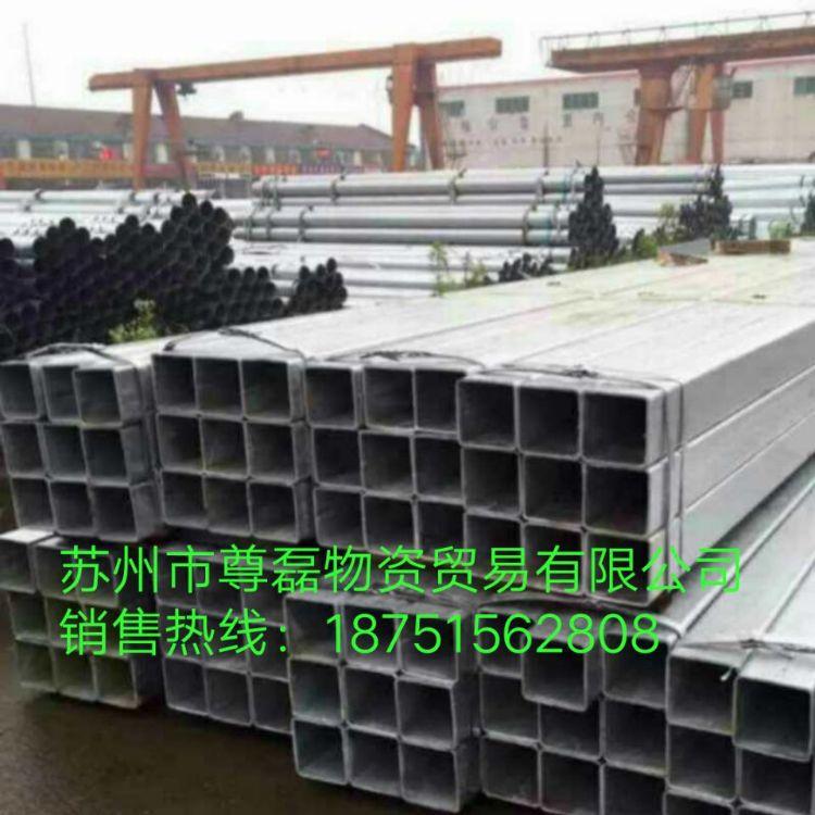 镀锌方管 热镀锌方管 厂家直销品质保障批发可定制