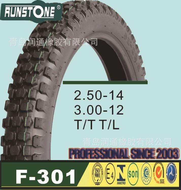 摩托車輪胎 廠家直銷2.50-14 3.00-12內胎 普通胎真空胎越野