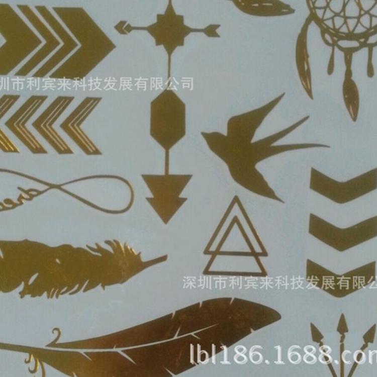 供应环保水性纹身贴纸可撕胶,油性纹身纸可撕A胶,感压贴纸B胶
