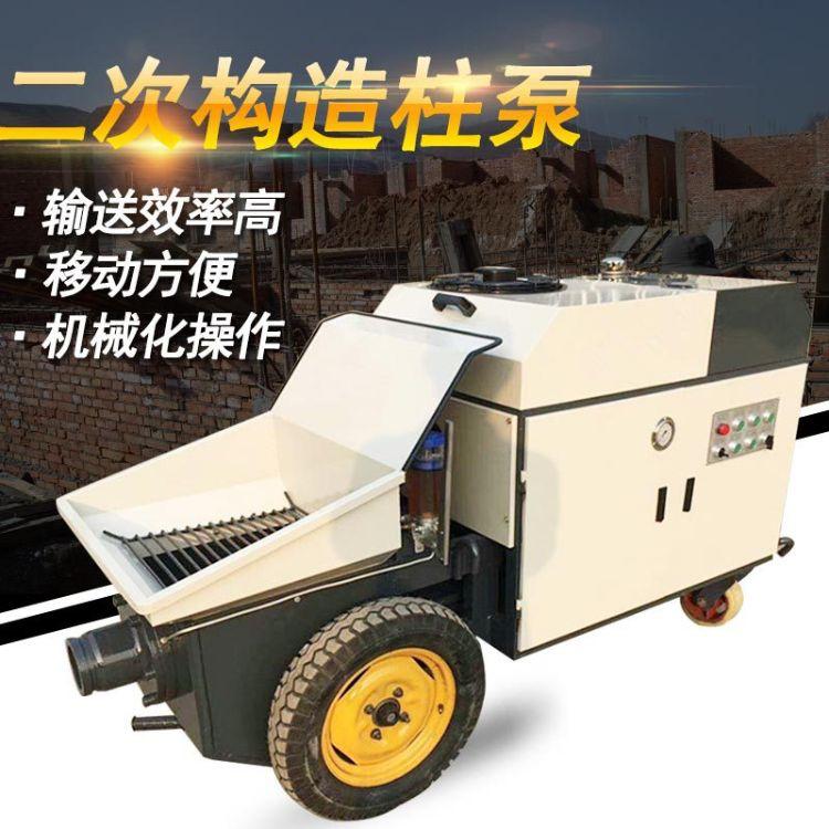 新款 小型混凝土输送泵机 二次构造柱浇筑泵 混凝土输送泵 小型