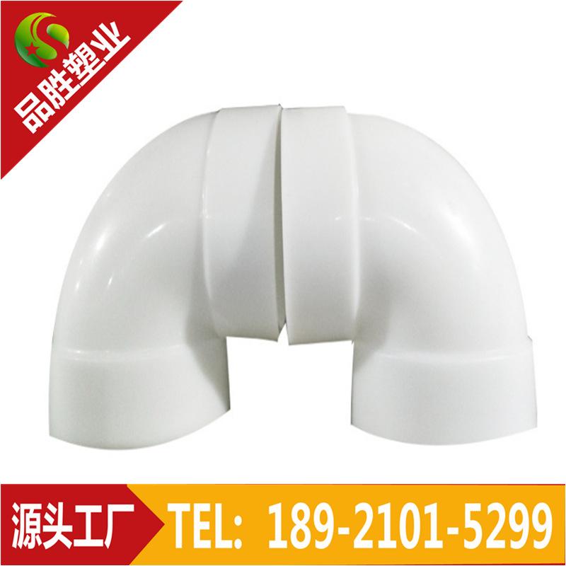 厂家直销PP弯头  90度、45度聚丙烯弯头  规格齐全  质量保证  现货供应   价格优
