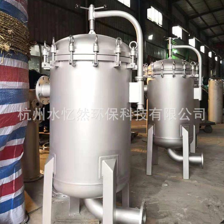不锈钢304/316袋式过滤器多袋过滤机固液分离大流量柴油过滤器