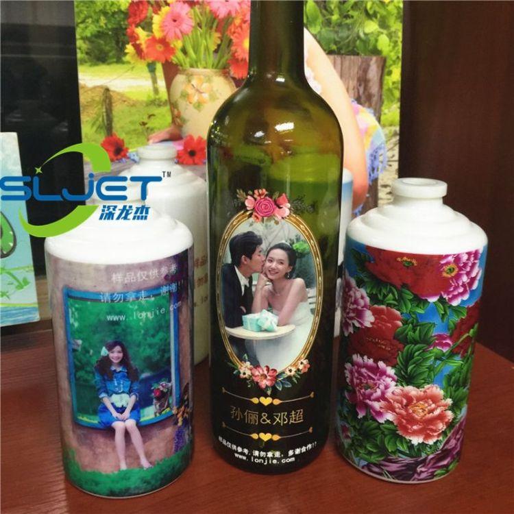 深龙杰定制红酒浮雕效果彩印机:婚宴主题酒瓶酒盒图文印刷设备-1013uv打印机