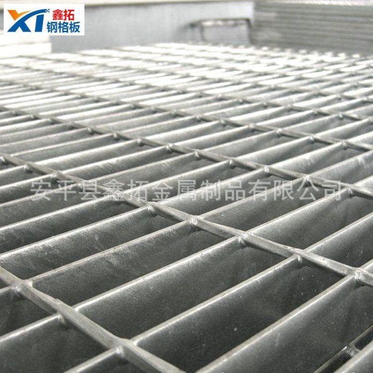热浸锌钢格栅板钢厂专用厂家直供 插接式平台钢格栅定制批发