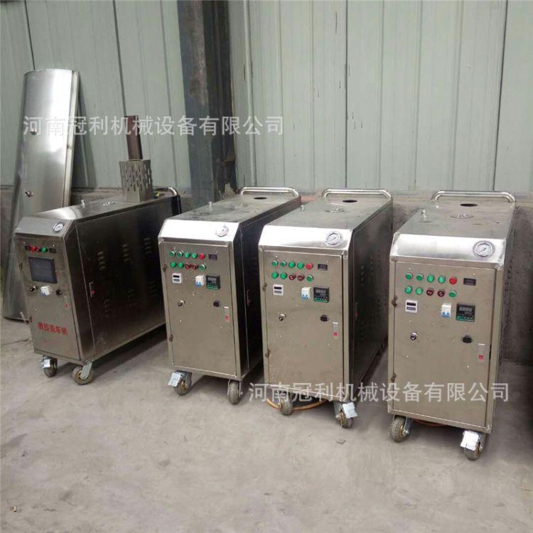 商用車載家電蒸汽清洗機 自動高壓蒸汽洗車機 移動上門洗車機配件