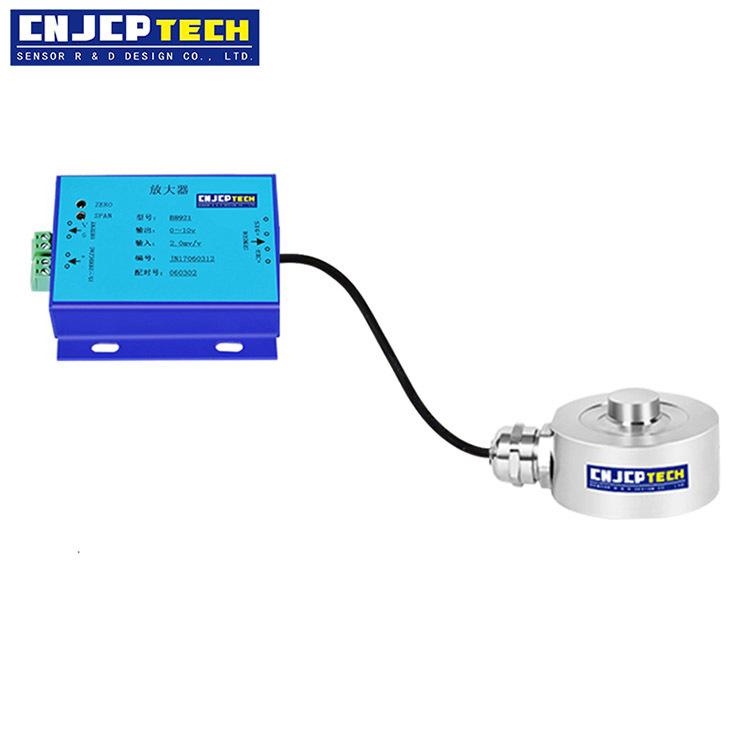 微型稱重傳感器 單點式傳感器 小型壓力傳感器 測量荷重傳感器