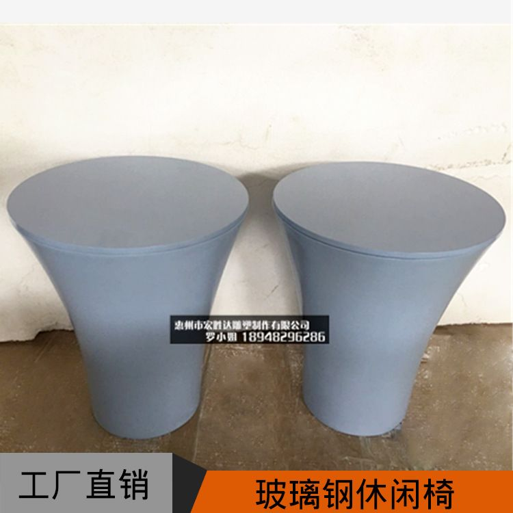 玻璃钢透明休闲椅 玻璃钢商场美陈创意透明休闲椅 惠州厂家制作