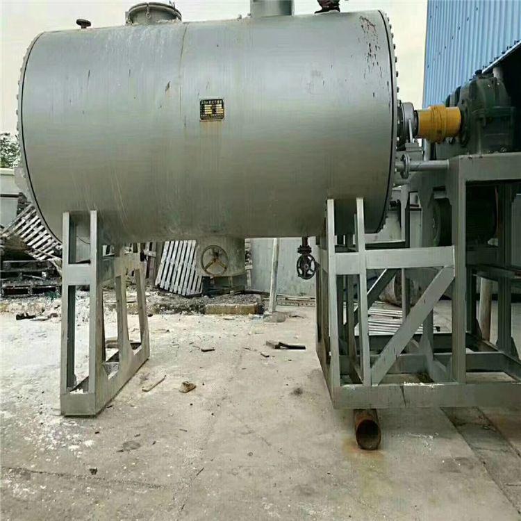 二手生物饲料真空耙式干燥机 农药中间体干燥设备 真空耙式干燥机