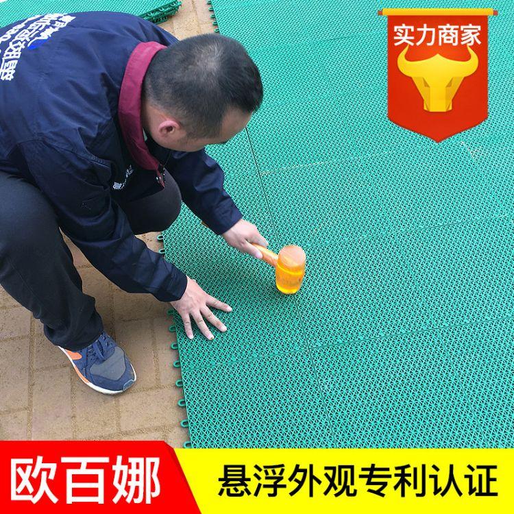 欧百娜幼儿园操场室外悬浮拼装篮球场地板防滑耐磨悬浮地板