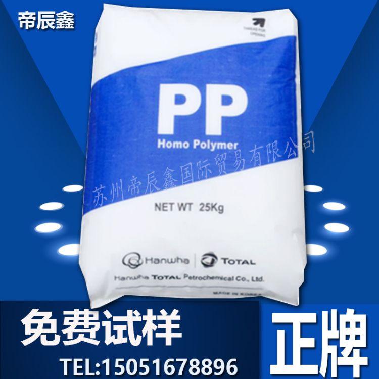 聚丙烯PP共聚物 韩国三星BI730高流动 食品级pp塑胶原料 化工原料