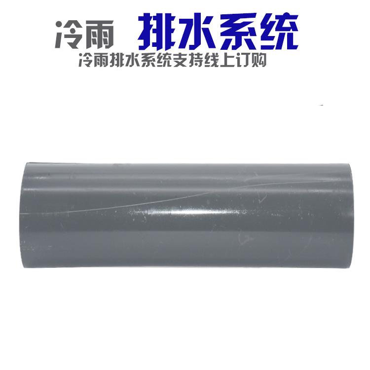 厂家直销屋面专用塑料防水耐腐蚀排水系统 室外虹吸埋地排水系统