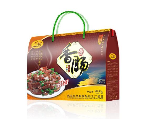 印刷香肠腊肉包装盒定制食品瓦楞盒定制特产纸盒