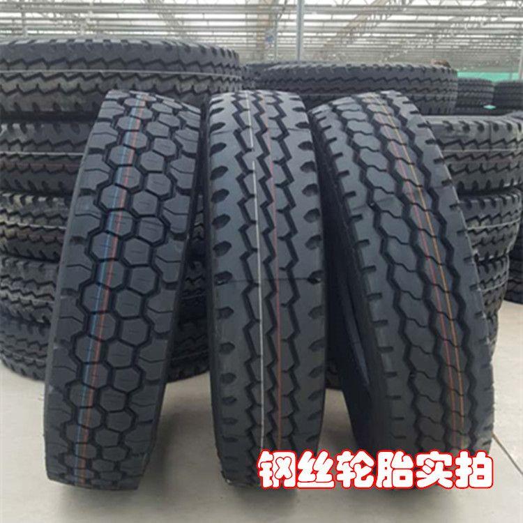 子午线钢丝轮胎卡车货车轮胎顺纹大花纹1200R20正品包邮