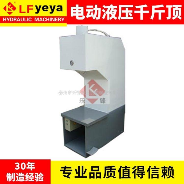 乐锋液压-供应油压机虎口式单柱油压机