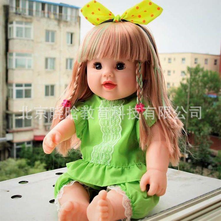 女孩玩具过家家大号奈宝尼尔硅胶仿真洋娃娃塑胶洗澡娃娃