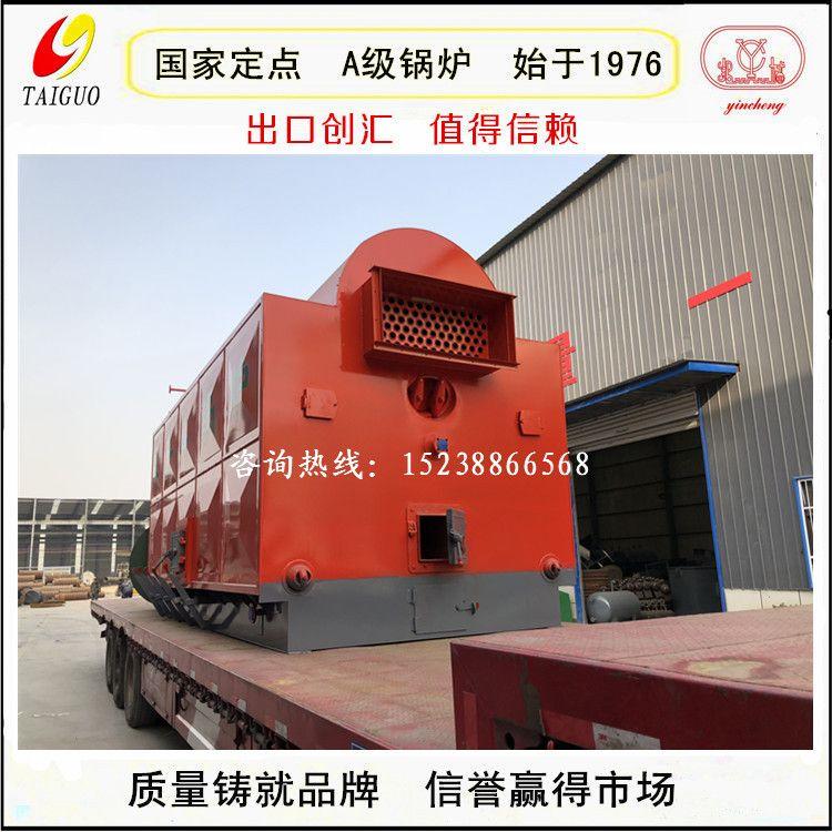 厂家供应优质 2t燃煤蒸汽锅炉型号参数 燃煤蒸汽锅炉结构图