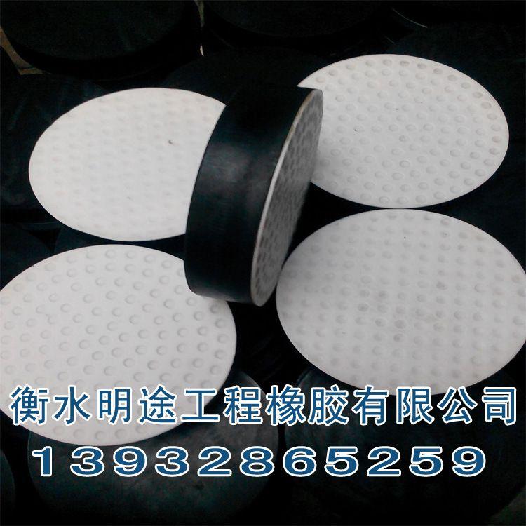 厂家供应公路桥梁板式橡胶支座 网架支座 矩形支座减震器