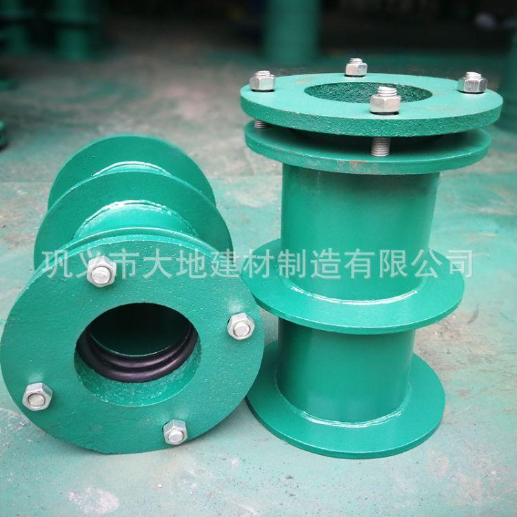柔性防水套管柔性套管防水碳钢管道02s404柔性防水套管国标套管