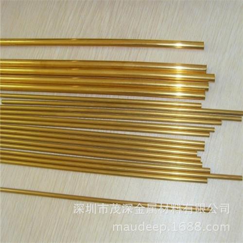 大量批发CDA260黄铜线 CDA210黄铜带卷带 优质黄铜排 扁铜条