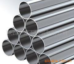 批發304L不銹鋼無縫管、陜西、蘭州、西寧、銀川
