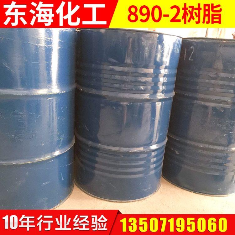 厂家直销890-2树脂 新阳科技玻璃钢系列通用树脂 量大从优