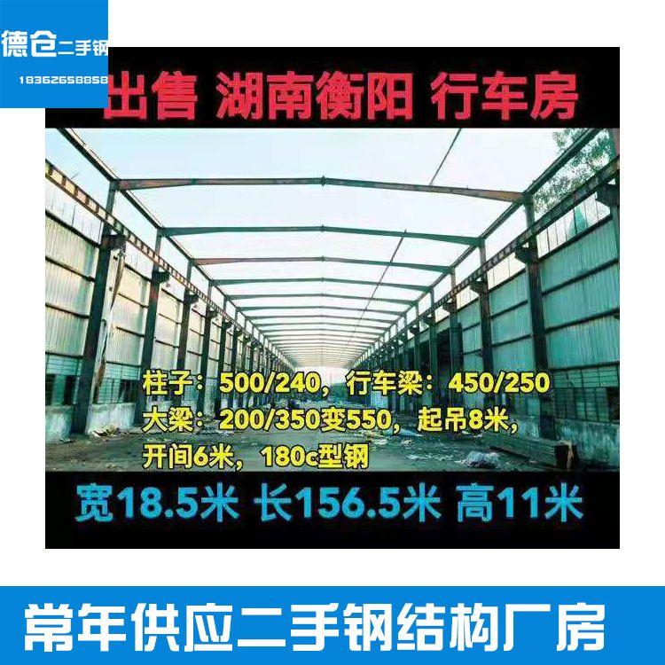 湖南衡陽二手鋼結構廠房 二手鋼結構市場常年供應156.5米高鋼結構