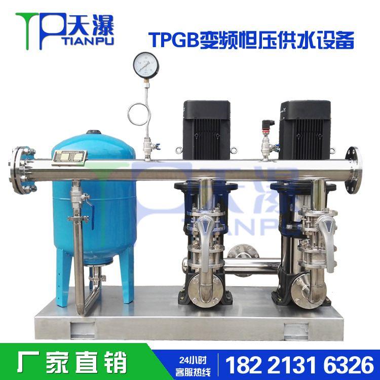 变频恒压供水设备 变频成套机组 箱式变频机组 二次供水定制生产