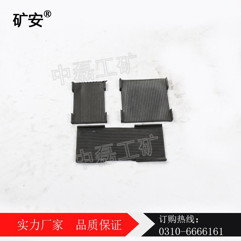 矿安厂家直销 43kg 50kg 60kg 橡胶垫板 橡胶缓冲垫板 型号齐全 品质保障