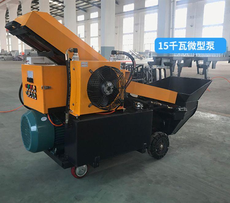 新款斜式二次砂浆输送泵 混凝土输送泵