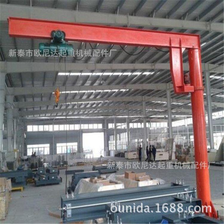 BZD型固定悬臂吊起重机 移动式悬臂吊起重机 悬臂吊 旋臂吊
