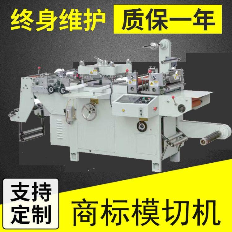 瑞安模切机厂家供应 间歇式油压模切机 可自动覆膜烫金自动排废