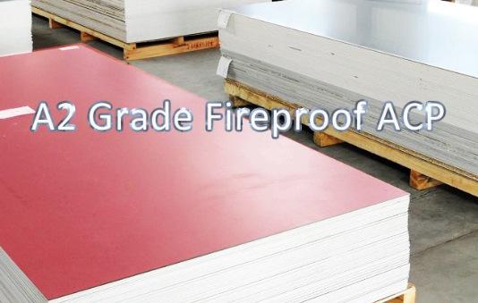 宁波氟肽A2级防火铝复合板