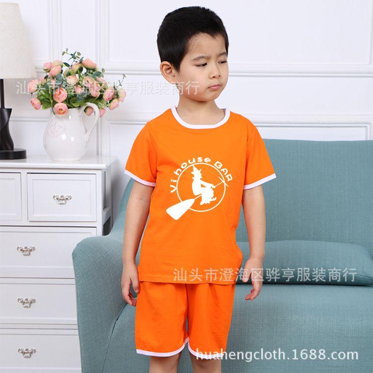 儿童冰丝奥代尔圆领短袖套装六一表演服幼儿园校服T恤diy定制
