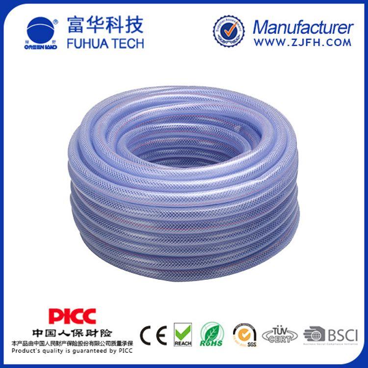 厂家直销 pvc塑料纤维增强网线软管 给/排水专用 品质保障 1/2'