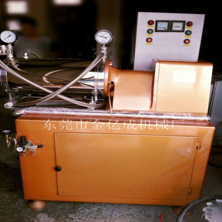 厂家供应卧式砂磨机 篮式砂磨机 纳米砂磨机 砂磨机厂家