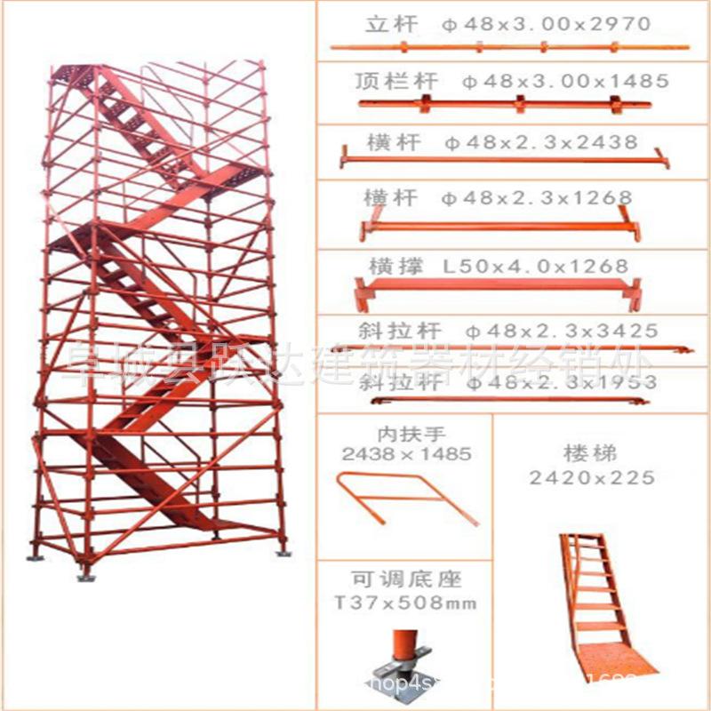 厂家供应 桥梁施工安全爬梯 施工安全爬梯 基坑爬梯