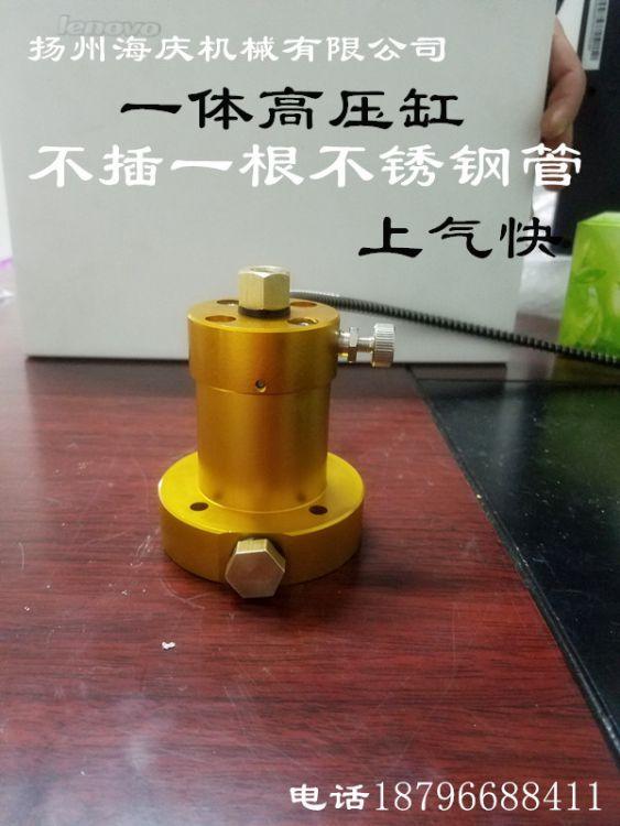 高压30mpa 40mpa充气泵 高压单缸打气机配件