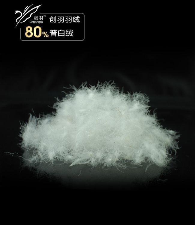 羽绒厂家直销 80白鸭绒 羽绒被标准填充物 蓬松度好 绒朵大无异味