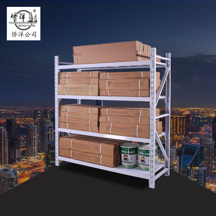 廠家直銷輕型倉儲倉庫貨架小架子物料架寬400可定做設計白藍桔色
